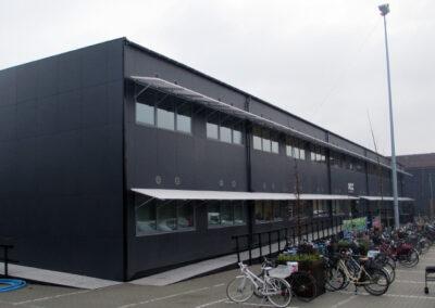 Professionshøjskolen UCC, København